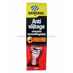 BARDAHL - Gear Oil - Подобрител на трансмисионно масло