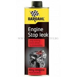 BARDAHL - Спиране на течове на масло от двигатели